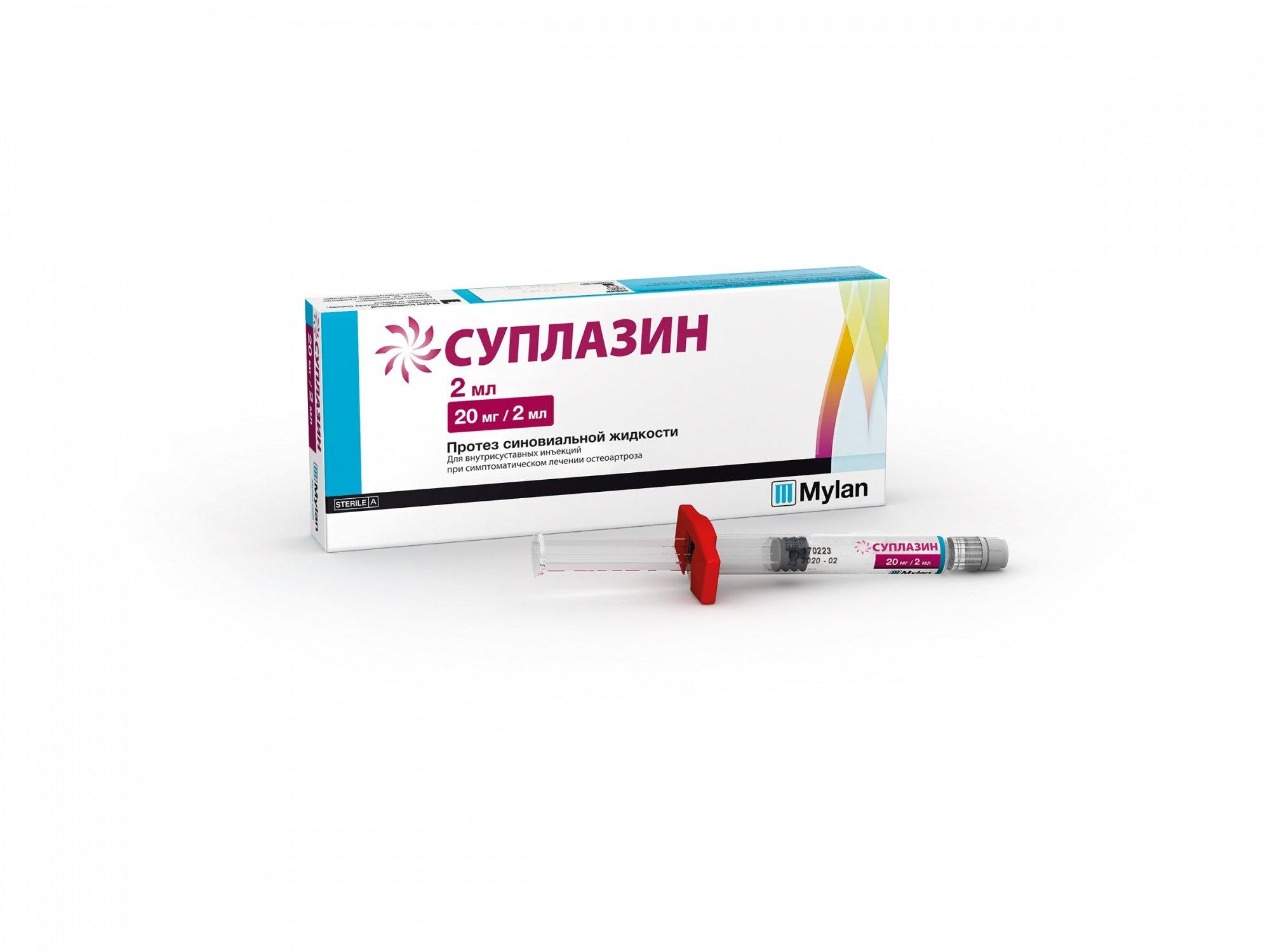 Уникальный заменитель синовиальной жидкости — Суплазин