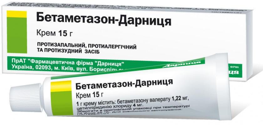 В чем преимущества препарата Бетаметазон перед аналогами