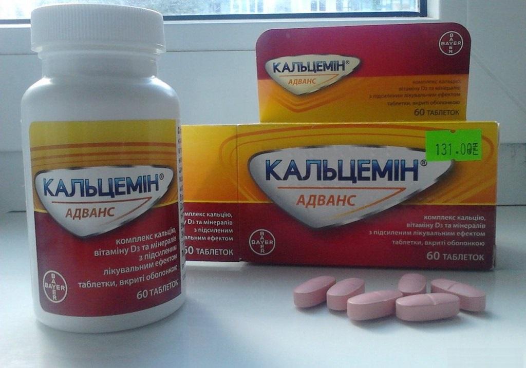 Эффективный препарат для укрепления костной ткани Кальцемин
