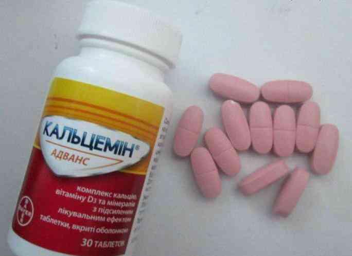 Витаминный комплекс для укрепления костей — Кальцемин Адванс
