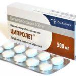 Все что нужно знать о препарате Ципрофлоксацин